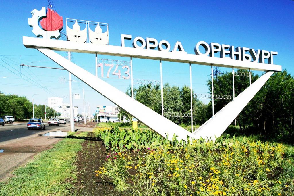 Введен в эксплуатацию ДСК МЕКА в г. Оренбург