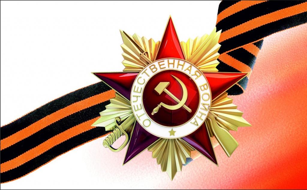 Компания МЕКА поздравляет с Днем Великой победы!