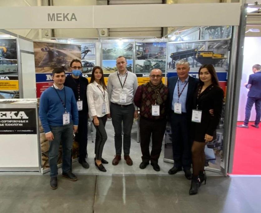МЕКА на выставке Mining World Russia 2021